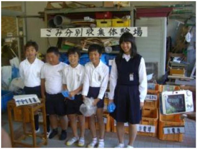 水俣市立水俣第一小学校